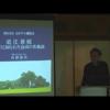 1月28日(火)花ホテル講演会、高橋盛男氏「直江兼続、天下に知られた会津の名執政」を聞く
