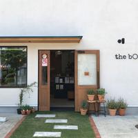 【NEW OPEN】金沢市上荒屋にカフェ「the bonds(ザボン)」がオープン!