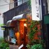 続々・雨の夕景散歩『東京神田神保町 すずらん通り~路地』