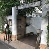 【お出かけ】思い出の東京大神宮へ【神前式】