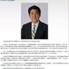中国が激怒した台湾・蔡英文総統の日本語挨拶から日台の歴史を知るべき