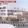 「飯塚市の子どもをみんなで守る条例」案、委員会通過!虐待防止へ一歩前進!