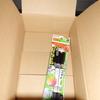 実は先日、またまたアマゾンから~注文した覚えのない箱が届きまして!⇒ありがとうございます親切な方~☆彡