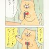 ネコノヒー「新しいマイク」