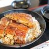 【うなふじ@三重県】鰻と秘伝のタレのマリアージュ!噛んだ瞬間、ジュワ〜〜っと溢れ出る旨味を体感せよ!