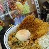 鶏ガバオ「チキンカツ丼」