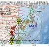 2017年09月17日 18時24分 福島県沖でM4.5の地震