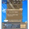 スマホアプリ「勇者の塔☆クレイモアLv500」第27階