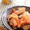 キウイに漬けて柔らか!鶏もも肉の味噌焼きのレシピ