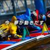 7/11 3着全次郎の競艇ブログ