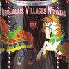 『おすすめヌーヴォーその1★格上葡萄で醸される、究極のヴィラージュ・ヌーヴォー★2017 Beaujolais Villages Nouveau Print Bottle, Paul Sapin』