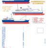 伊豆諸島開発が創立50周年記念ポストカードをプレゼント中