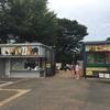 入園料が無料の動物園、野毛山動物園に行ってきました。子連れ動物園デビュー