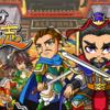 日本企業初のブロックチェーンゲーム(dApps)「イーサ三国志」が登場!