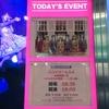 ハコイリムスメ 水曜定期公演「少女たちの物語・ツンデレ編」@AKIBAカルチャーズ劇場