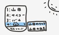 クリップボード拡張ソフト「Clipboard History」がめちゃんこ便利