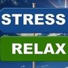 嫌な事を思い出し、ストレスで心が傷ついたときのたった1つの対処法【心理学】