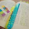 「意志力 習慣 」 読書を楽しむ📚
