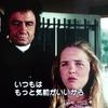 大草原の小さな家「にせの牧師さん」(3-1)