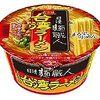 【食べてみた】日清麺職人 台湾ラーメン(日清)