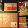 ヌイブックス日誌【12月】クリスマスシーズン