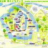 ぶらり!大阪城公園(18)