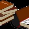 読書のコツが分かれば、月に10冊以上は簡単に楽しく読める。
