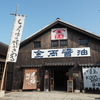 リベンジ香川旅行:素麺の次はお醤油とオリーブ!