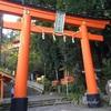【熊野】熊野那智大社と那智の滝を訪れ、本州最南端で日没を満喫