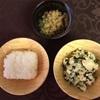 お野菜からの離乳食 [184日目 茄子のとろとろ煮]