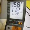 高血圧おじさん日記㉖(上158 下112)