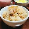ニンニク入りの「鶏ごぼう飯」が美味しい!