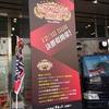 【優勝賞金100万円】オタクが輝くミスコン、ミスアキバ2019オーディション