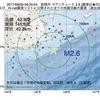 2017年08月09日 08時34分 釧路沖でM2.6の地震