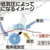 1/5は南岸低気圧で東京は雪が降るのか!?正月明け早々寒気が東京を襲う!!
