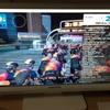 【ZWIFT】ロードバイクのトレーニング 固定ローラー台を楽しく回すツールの紹介