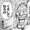 2020/03/27〜6453〜
