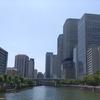 ムラ社会の日本企業を変える