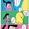 【子育て漫画】小学生の。電車ごっこじゃなかった