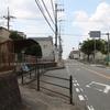 江鮒団地(姫路市)