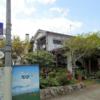 タダで温泉に入れる喫茶店 「茶房たかさき」