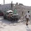 """ソマリアホテルで自爆テロ""""26人死亡56人負傷"""""""