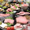 【オススメ5店】祇園・先斗町(京都)にある牛タンが人気のお店