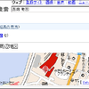Yahoo!、ダイレクト検索に「地図」を追加 - 検索結果に地図情報を表示