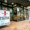 京都の珈琲は優しい味