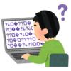 プログラミング初学者の学習環境について思うこと
