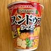 【サンヨー食品 X   丸大食品 韓国家庭料理 】バッチリ辛口鍋!コレは美味い‼️
