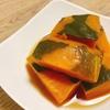 【作り置きレシピ】炊飯器で簡単!ほくほく甘々なかぼちゃの煮物。