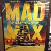 映画「マッドマックス 怒りのデス・ロード」をLIVE ZOUNDで観てきた(V19=19回目の鑑賞)