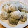 手作りヨモギ餅